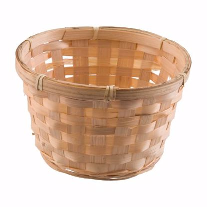 """Picture of 6"""" Bamboo Low Bowl"""