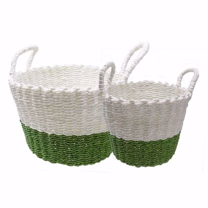 Picture of S/2 Twisted Paper Soft Weave Baskets w/Ear Handle