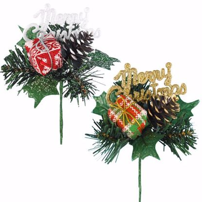 "Picture of 8"" Plastic Merry Christmas Pick - 2 Assorted"