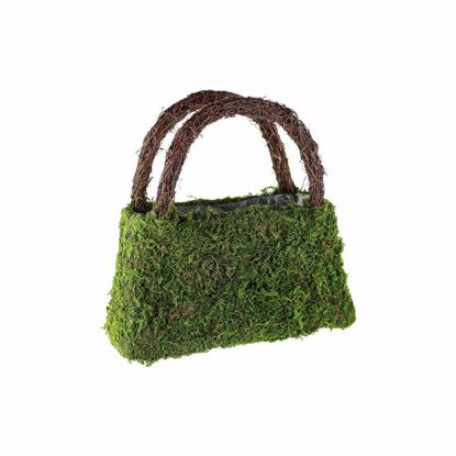 """Picture of 8"""" Sylvia Purse"""
