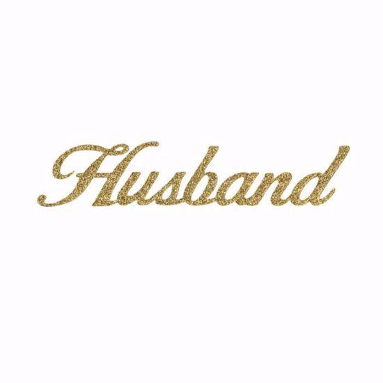 """Picture of 1.5"""" Glitter Gold Script-Husband"""